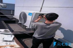 上海家电维修服务中心