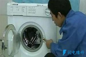 上海凌祥电子有限公司