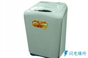杭州日祥制冷设备工程有限公司