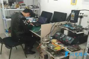 联想3C服务中心天通苑店