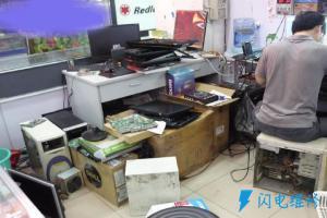 联想3C服务中心大庆路店