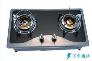 深圳市龙华区飞跃电器维修部