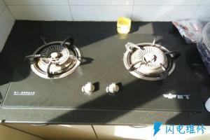 深圳市祥辉电器销售服务中心