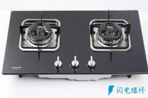 南京市大厂区宏业机电电器服务中心(二店)