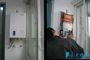 广州市天河区天河名弘家用电器维修中心