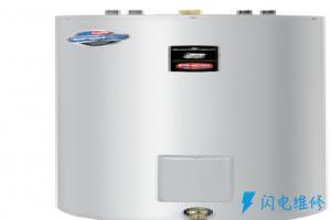 杭州标能电器有限公司