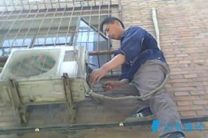 深圳市百凌达制冷设备有限公司