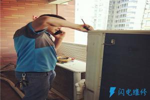 深圳市家得乐机电设备有限公司
