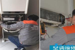 南京牧人电器服务有限公司