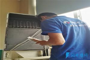西安九运制冷设备工程有限公司