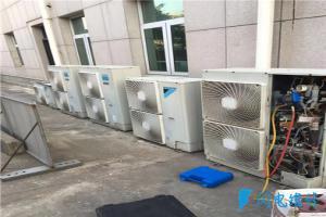 深圳市城铭制冷设备有限公司