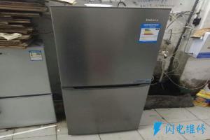 广州基善电子有限公司