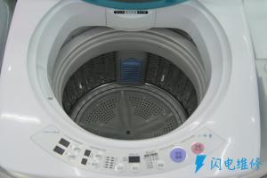 广州飞阳电器有限公司