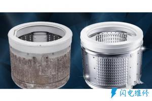广州市海瑞制冷设备安装工程有限公司