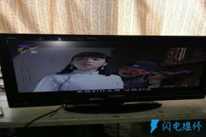 北京顺达制冷家电维修中心密云分站