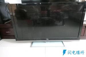 深圳市创想达科技有限公司