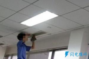 北京凌雪兴业空调销售中心下园市场店