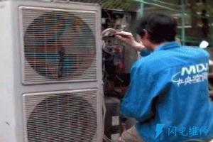 北京升成信新能源开发中心-怀柔开利园店