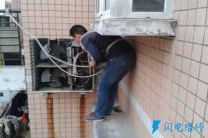 北京天升诚信能源科技开发部-迎宾中路店