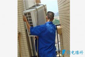 广州市立沣冷气电气有限公司--天贵路二店