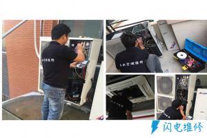 吴江中虹电器有限公司