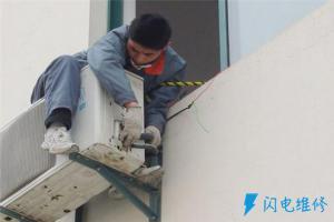 苏州永越机电工程有限公司