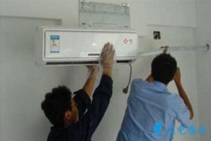 杭州清凉电器有限公司