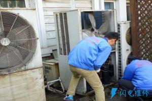 杭州诚和空调设备工程有限公司