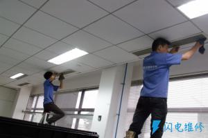 上海洪森制冷设备有限公司