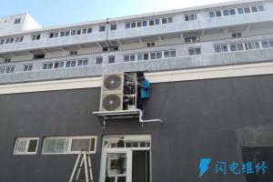上海从灵制冷设备工程有限公司
