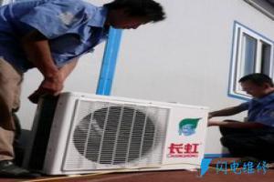 广州市冰峰电器维修有限公司