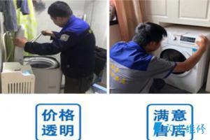 广州市增城至高家用电器维修部
