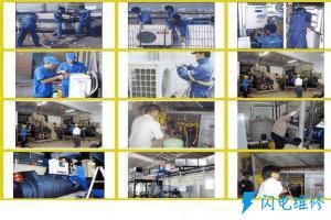 天津市秋林制冷设备销售有限公司