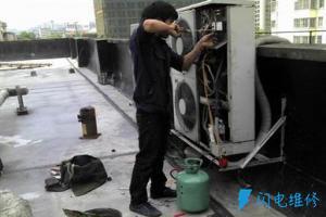 杭州新大电器有限公司