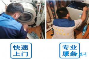北京鑫旭恒星技术服务有限公司