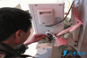 北京德全电气制冷设备有限责任公司(北京德全审核站)