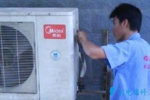 上海天益制冷设备有限公司