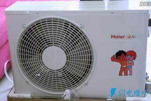 深圳市本岛空调电器销售有限公司