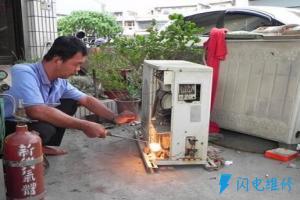 深圳市宝龙空调净化设备有限公司