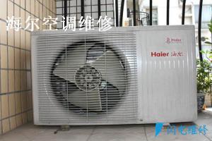 杭州健坤制冷设备工程有限公司