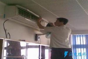 杭州之江度假区成双家电维修部