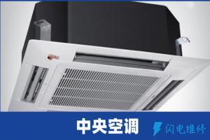 北京东玲家电维修