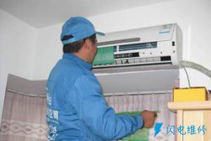 上海市奉贤区冯氏家电销售维修部