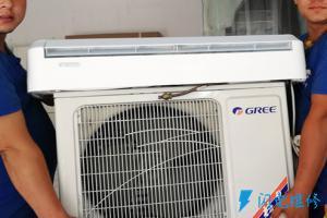 广州市奔豪制冷设备有限公司