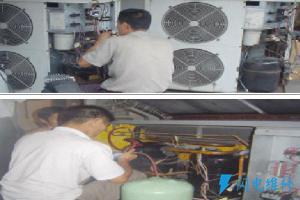长沙市芙蓉区畅友家用电器维修