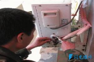 长沙丰泉制冷设备有限公司