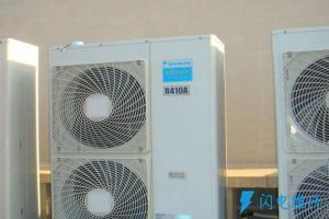 南京市六合区超越家用电器经营部
