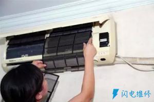 太仓经济开发区新图强家电安装