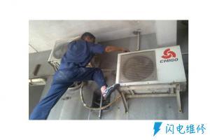 上海云金家用电器有限公司苏州分公司