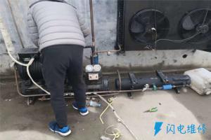 苏州市高新区佳启家用电器商店